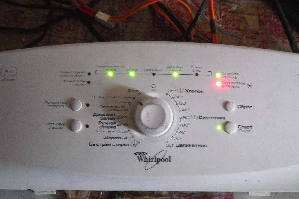 Whirlpool awe 2221 ремонт своими руками 33