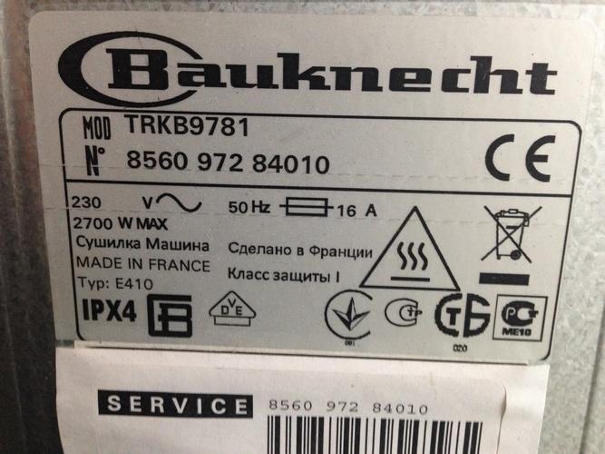 сушилка bauknecht инструкция